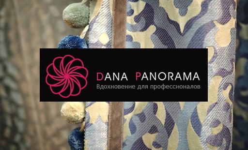 Dana Panorama Group1